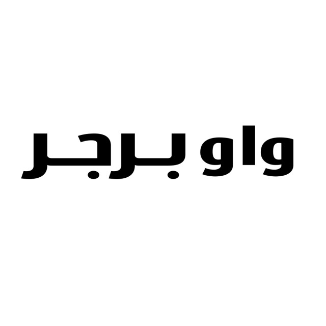 wow burger arabic font.jpg